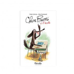 Livre_Chien_Pourri_a_l_ecole_de_Gutman-Boutavant_-_Ecole_des_loisirs